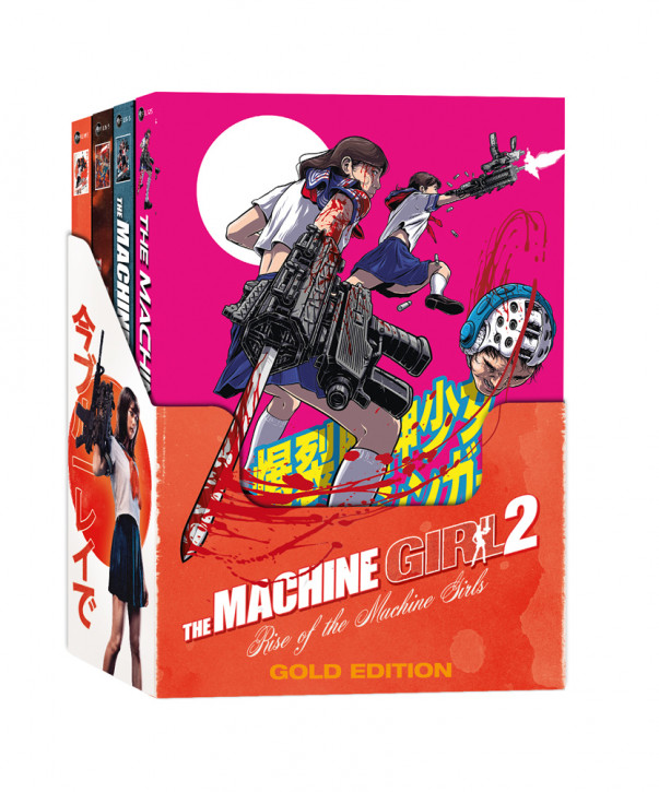 The Machine Girl 2 - Rise of the Machine Girls - Limited Gold Edition [Blu-ray+DVD]