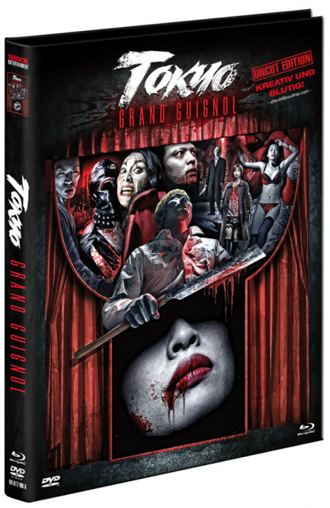 Tokyo Grand Guignol - Limited Mediabook Edition - Cover A [Blu-ray+DVD]