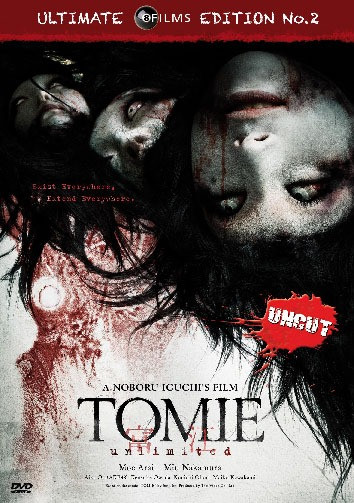 Tomie Unlimited (aka Zombie Girl) [DVD]
