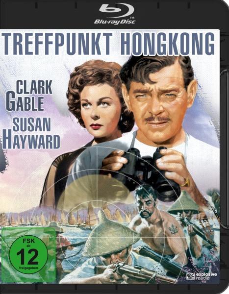 Treffpunkt Hongkong [Blu-ray]