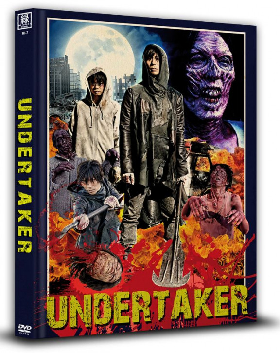 Undertaker - Limited Mediabook Edition (OmU) [DVD]