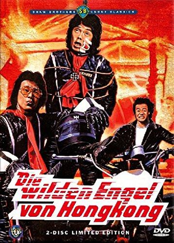 Die wilden Engel von Hongkong - Limited Mediabook Edition - Cover A [DVD]