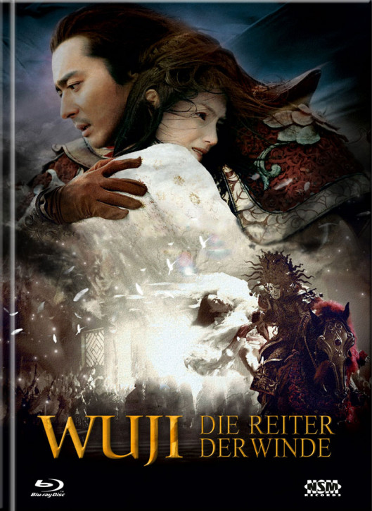 WU JI - Die Reiter der Winde - Limited Mediabook Edition - Cover B [Blu-ray+DVD]