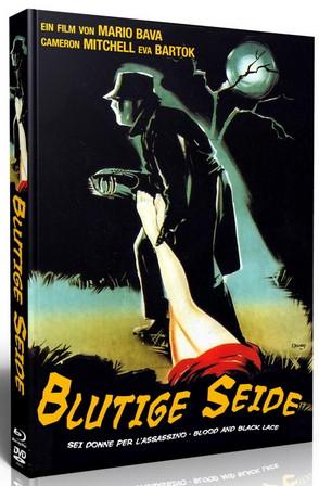 Blutige Seide - 2-Disc Mediabook - Cover B [Blu-ray+DVD]