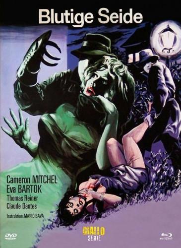 Blutige Seide - Eurocult Collection #032 - Mediabook - Cover B [Blu-ray+DVD]