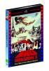 Mad Mission 1-5 - 5er Mediabook-Bundle [Blu-ray]
